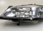 Opel első lámpa
